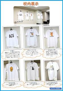 Tshirt-design-Contest2021_SCIT2.JPG