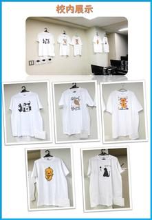 Tshirt-design-Contest2021_SCIT_2.jpg