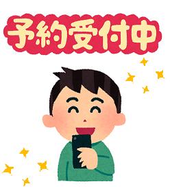 onlinesoudan.png